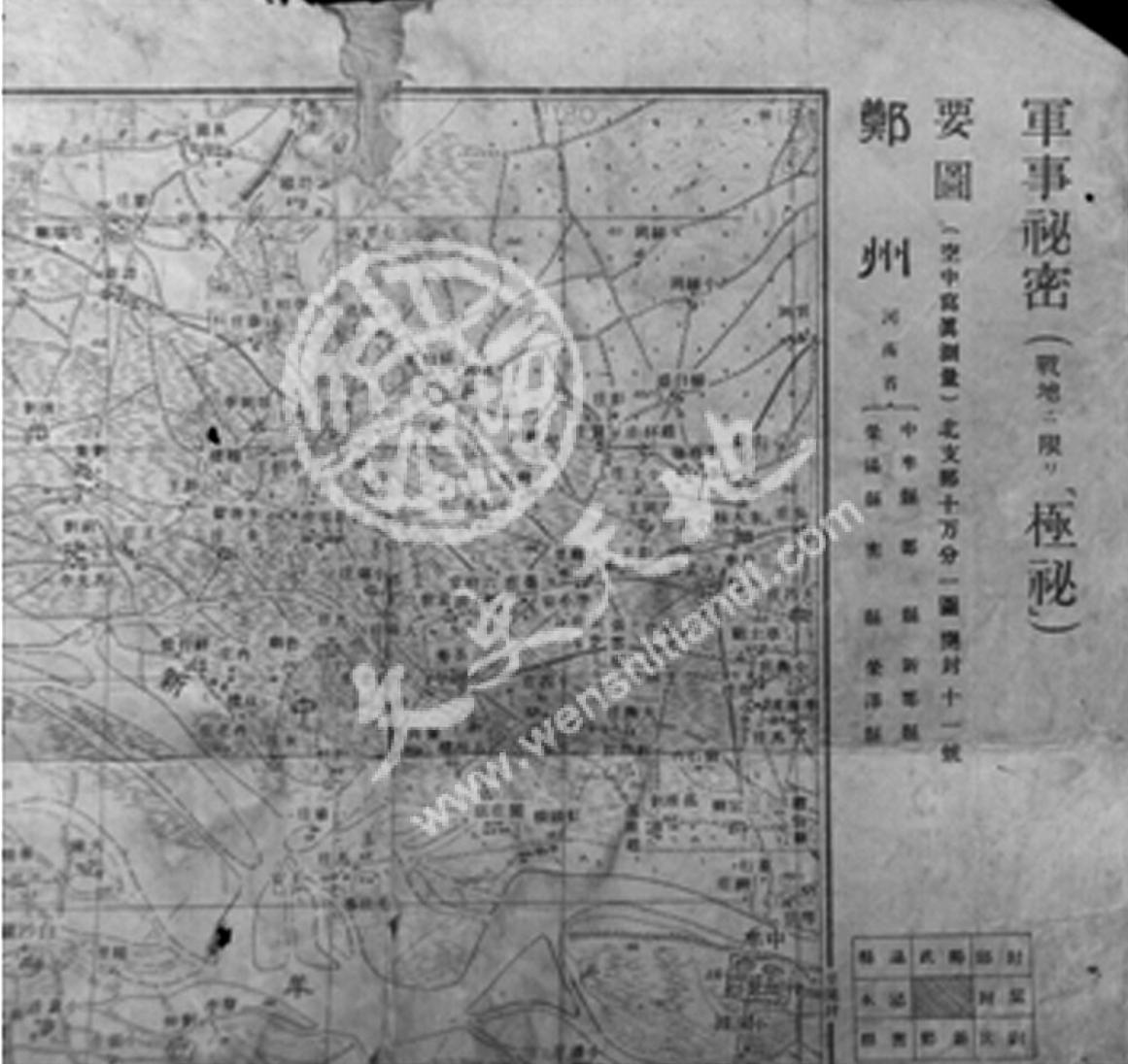 吴绍周将军缴获的侵华日军地图