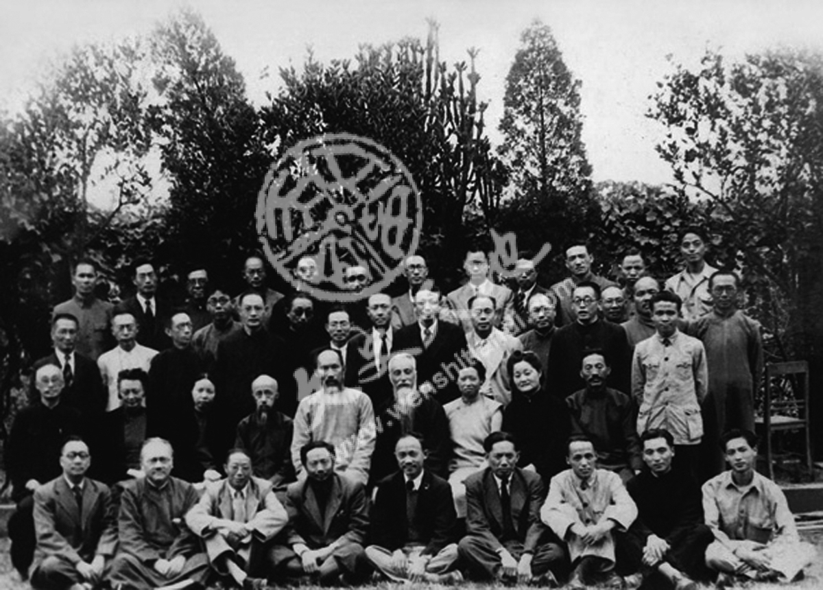 1945年10月,在特园召开民盟第一次全国代表大会