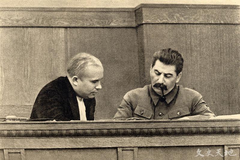 赫鲁晓夫与斯大林