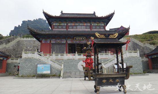 梵净山佛教文化