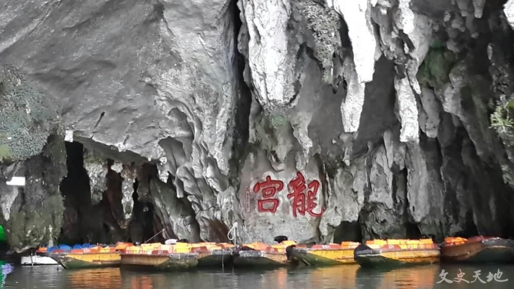安顺市龙宫景区